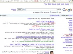 google-rltm