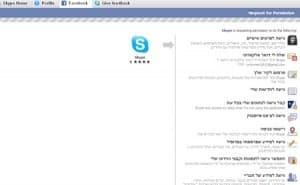 skypeandfacebook3