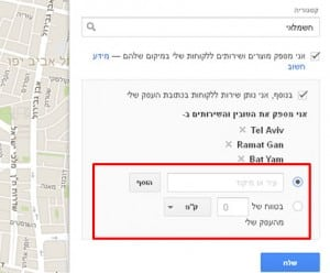 google-places-listing_2