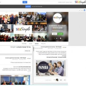 דף חברה בגוגל+ של חברת סאו סימפל