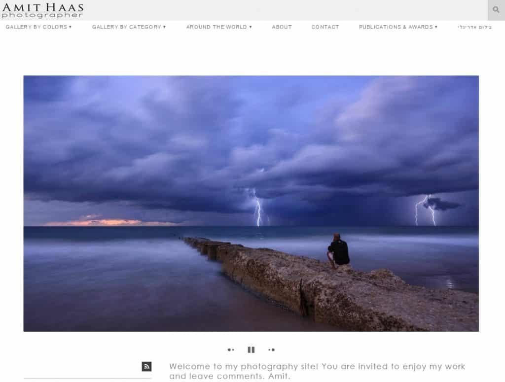 צילום מהאתר של עמית הס