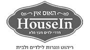 housein